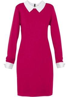 Платье (темно-синий/белый) Bonprix