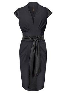 Платье (черный с узором жирафа/белый) Bonprix
