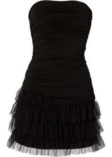 Платье (аква) Bonprix