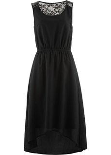 Платье асимметричного покроя (нежный ярко-розовый) Bonprix
