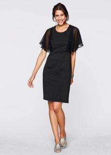 Платье с коротким рукавом (черный) Bonprix