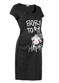 Для будущих и кормящих мам: ночная рубашка (ярко-розовый) Bonprix