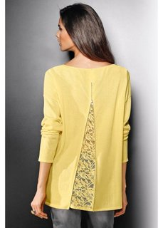 Пуловер (нежно-желтый) Bonprix