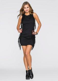 Трикотажное платье с бахромой (черный) Bonprix