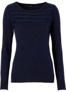 Пуловер (омаровый) Bonprix