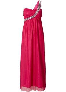 Платье (ночная синь) Bonprix