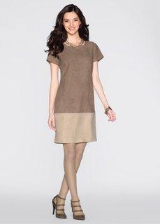 Платье (бежевый/песочный) Bonprix