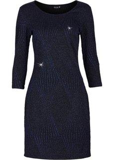 Трикотажное платье (черный/лиловый) Bonprix