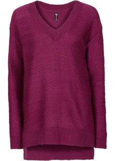 Пуловер в стиле оверсайз (ночная синь) Bonprix