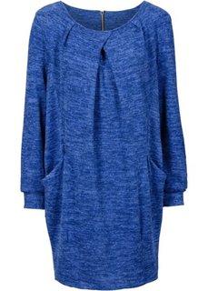 Трикотажное платье с карманами (темно-серый меланж) Bonprix