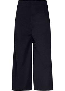 Широкие укороченные брюки (черный) Bonprix
