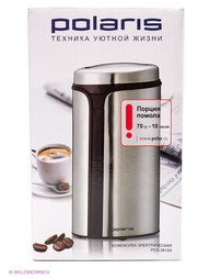 Кофемолки Polaris
