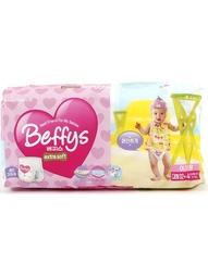 Подгузники Beffy's