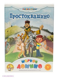 Настольные игры Союзмультфильм