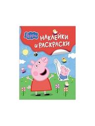 Наклейки Peppa Pig