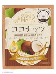 Косметические маски Japan Gals