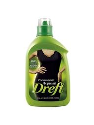 Гели для стирки DREFT