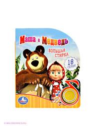 Книги Маша и медведь