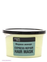 Косметические маски Organic Shop
