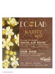 Косметические маски EC LAB