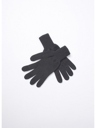 Перчатки Varmara
