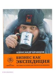 Книги Экспедиция