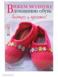 Книги КОНТЭНТ