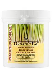 Скраб для тела, 1000 гр Organic Tai