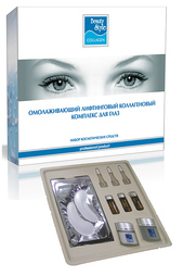 Набор косметический для глаз Beauty Style