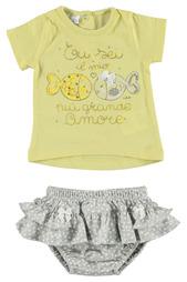 Комплект: футболка, юбка IDO
