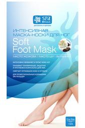 Интенсивная маска для ног SPA Belle