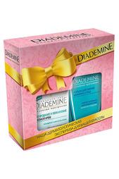Набор подарочный Diademine