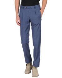 Повседневные брюки Drumohr