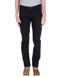 Джинсовые брюки Yves Saint Laurent Rive Gauche