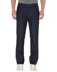 Классические брюки Just Cavalli