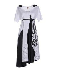 Платье до колена I'M Isola Marras