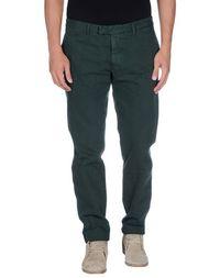 Джинсовые брюки Alain