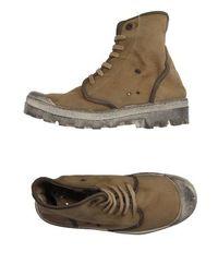 Высокие кеды и кроссовки Unusual.Code