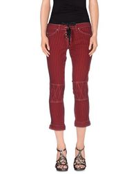 Джинсовые брюки-капри Isabel Marant