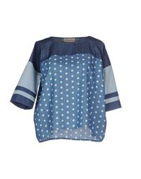Джинсовая рубашка Libertine Libertine