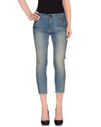 Джинсовые брюки-капри Pinko Grey