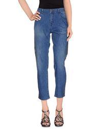 Джинсовые брюки Essentiel