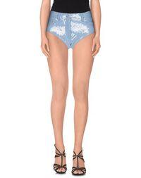 Джинсовые шорты Moschino Couture