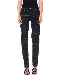 Джинсовые брюки Isabel Marant