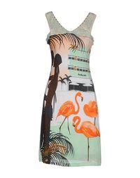Платье до колена Custo Barcelona