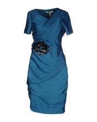 Платье до колена Halston Heritage