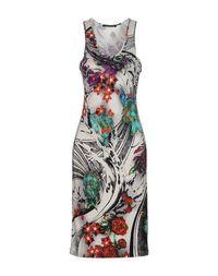 Платье до колена Christopher Kane
