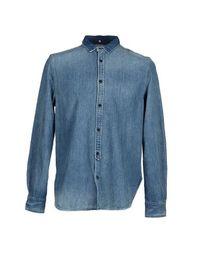 Джинсовая рубашка Levi's® Made &; Crafted™