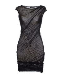 Платье до колена Plein SUD Jeanius