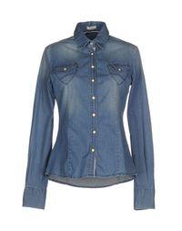 Джинсовая рубашка YES ZEE BY Essenza